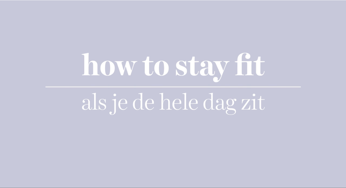 wehkamp - how to stay fit